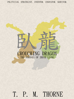 Crouching Dragon, T.P.M.Thorne