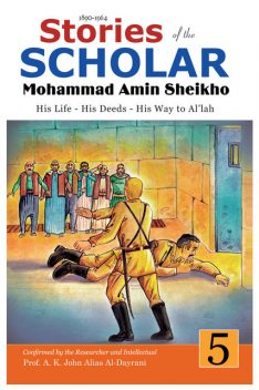 Stories of the Scholar Mohammad Amin Sheikho – Part Five, Mohammad Amin Sheikho, A.K.John Alias Al-Dayrani