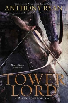 Tower Lord, Ryan Anthony