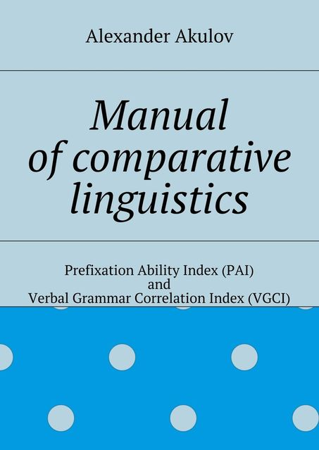 Manual of comparative linguistics, Alexander Akulov
