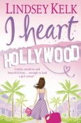 I Heart Hollywood, Lindsey Kelk