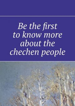 Be the first to know more about the chechen people, Khusein Shovkhalov