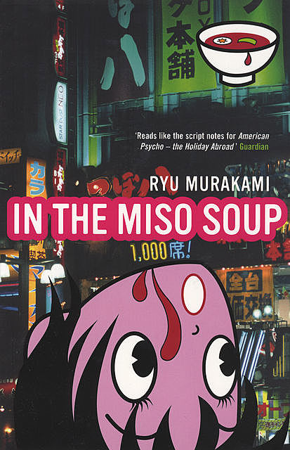 In The Miso Soup, Ryu Murakami