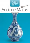 Antique Marks, Anna Selby, The Diagram Group