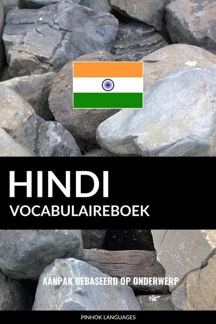 Hindi vocabulaireboek, Pinhok Languages