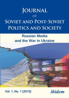 Journal of Soviet and Post-Soviet Politics and Society, Julie Fedor