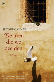 De uren die we deelden, Gong Ji-Young