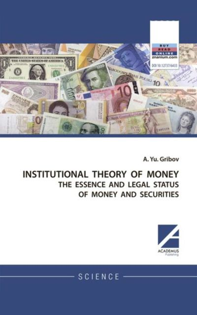 INSTITUTIONAL THEORY OF MONEY, Andrey. Yu. Gribov