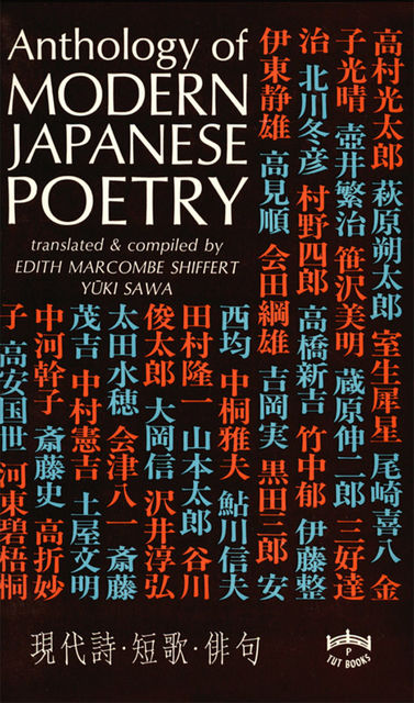 Anthology of Modern Japanese Poetry, Edith Marcombe Shiffert, Yuki Sawa