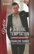 A Royal Temptation, Charlene Sands