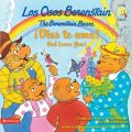 Los Osos Berenstain y la regla de oro/and the Golden Rule, Jan Berenstain w, Mike Berenstain, Stan Berenstain