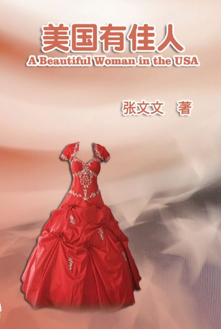A Beautiful Woman in the USA, Wendy Click, 张文文