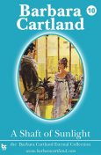 A Shaft of Sunlight, Barbara Cartland