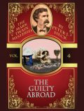 The Guilty Abroad: The Mark Twain Mysteries #4, Peter J.Heck