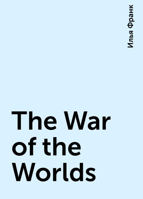 The War of the Worlds, Илья Франк