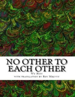 No Other to Each Other, Roy Melvyn, Wu Hsin