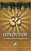 Hinduism Clarified and Simplified, Shrikant Prasoon