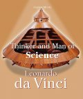 Leonardo Da Vinci – Thinker and Man of Science, Eugene Muntz