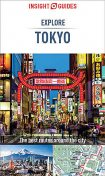 Insight Guides: Explore Tokyo, Insight Guides