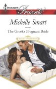 The Greek's Pregnant Bride, Michelle Smart