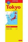Tokyo Travel Map Fourth Edition,