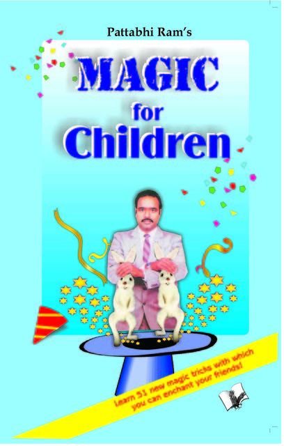 Magic for Children, B.V.Pattabhiram