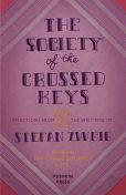 The Society of the Crossed Keys, Stefan Zweig, Wes Anderson