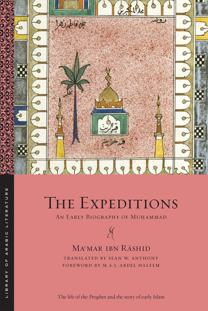 The Expeditions, Mamar Ibn Rashid