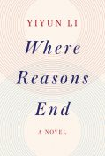 Where Reasons End, Yiyun Li