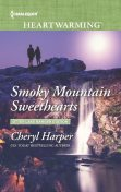 Smoky Mountain Sweethearts, Cheryl Harper