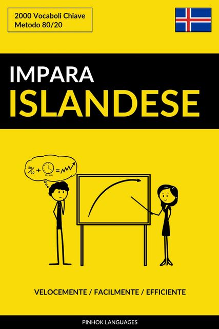 Impara l'Islandese – Velocemente / Facilmente / Efficiente, Pinhok Languages