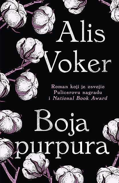 Boja purpura, Alice Walker