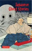 Japanese Ghost Stories, Arthur Braverman