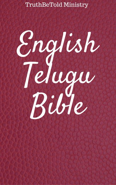 English Telugu Bible, Truthbetold Ministry