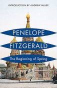 The Beginning of Spring, Penelope Fitzgerald