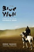 The Blue Wolf, Joshua Fogel