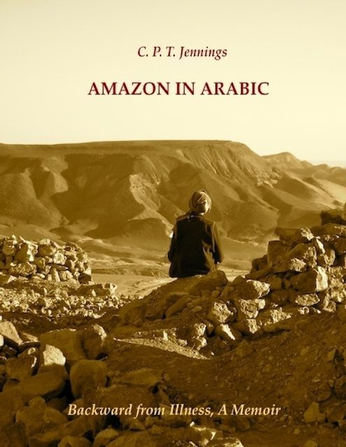 Amazon in Arabic, C.P.T.Jennings
