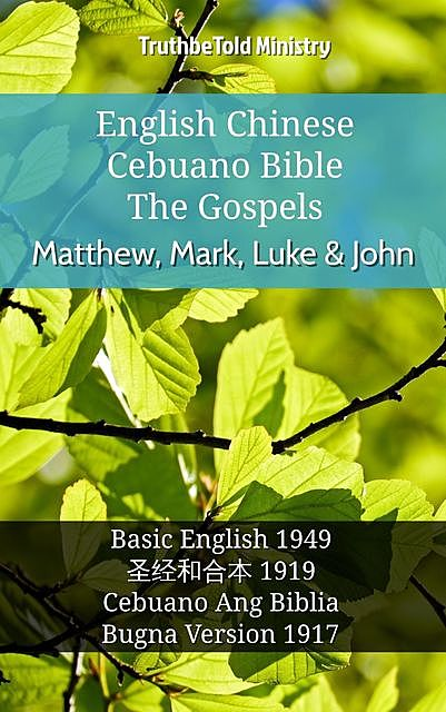 English Chinese Cebuano Bible – The Gospels – Matthew, Mark, Luke & John, TruthBeTold Ministry