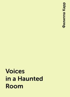 Voices in a Haunted Room, Филиппа Карр