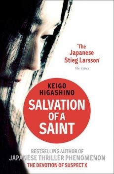 Salvation of a Saint, Keigo Higashino