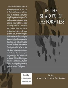 In the Shadow of the Formless, Roy Melvyn, Wu Hsin