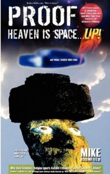 Heaven is Space … UP, Mike Brumfield