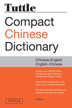 Tuttle Compact Chinese Dictionary, Li Dong