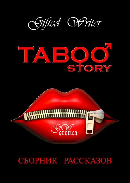 Taboo story, Gifted Writer