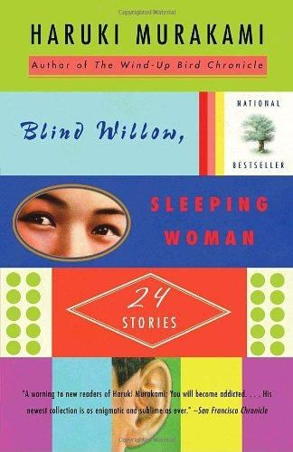 Blind Willow, Sleeping Woman, Haruki Murakami
