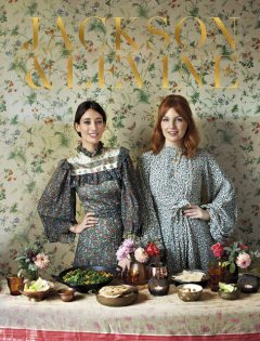 Round to Ours, Alice Levine
