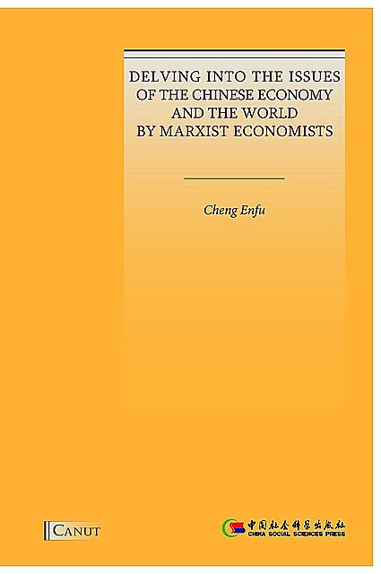 Delving into the Issues of the Chinese Economy and the World by Marxist Economists, Cheng Enfu