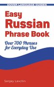 Easy Russian Phrase Book NEW EDITION, Sergey Levchin