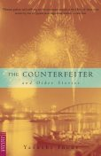 Counterfeiter and Other Stories, Yasushi Inoue
