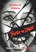 "Truth or Dare, Rons ""Onyol"" Imawan"